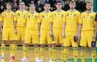 Украина назвала состав на Испанию