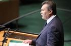 СМИ показали письмо Януковича к Путину о войсках