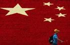 Китай виступив за повну заборону на ядерну зброю