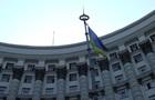 В Кабмине одобрили введение премии имени Грушевского