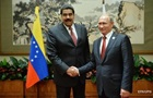 Президент Венесуэлы присудил Путину премию мира имени Уго Чавеса