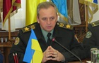 Интерпол: России отказано в розыске начальника Генштаба ВСУ