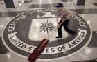Від НЛО до України. ЦРУ розсекретило свій архів
