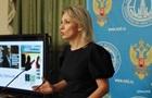 МИД РФ: Обама вводил и расширял санкции против России 35 раз