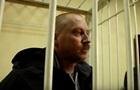 В Киеве арестовали АТОшника из-за убийства в России