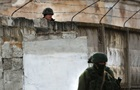 Україна провела військову інспекцію в Росії