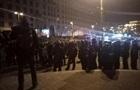 В центре Киева подрались радикалы и полиция