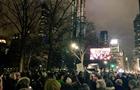 В Нью-Йорке проходит митинг против Трампа