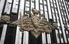 Минобороны РФ: На подходе гиперзвуковое оружие