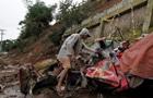 На Филиппинах сильное наводнение, есть жертвы