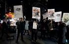 У Вашингтоні побилися на мітингу проти Трампа