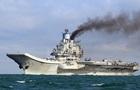 Адмирал Кузнецов вошел в Атлантический океан