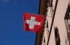 Швейцария переведет Украине первый транш