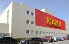 В России допустили перезапуск фабрики Roshen