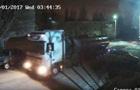 Одесский завод заявил о хищении топлива