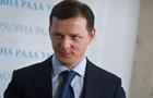 Депутаты просят НАПК проверить отдых Ляшко