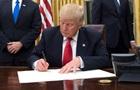 Трамп частично остановил реформу Обамы