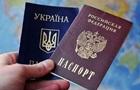 Громадянин РФ намагався за хабар отримати паспорт України