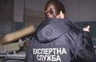 В Киеве застрелили адвоката