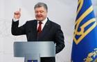 Порошенко раскритиковал идею отказа от Донбасса