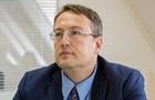Шкиряк рассказал о покушении на Геращенко