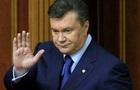 Охрана рассказала с кем бежал Янукович