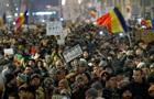У Румунії тривають антиурядові протести