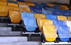 Прокуратура подсчитала ущерб на закупке кресел НСК Олимпийский
