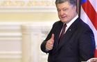 Порошенко зробив небо Донбасу військовою зоною