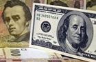 Курс валют на 24 января: гривна укрепляется