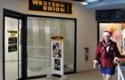 Western Union оштрафовали почти на $600 млн в США
