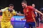 Рейтинг УЄФА і ФІФА: нинішні позиції України та Іспанії