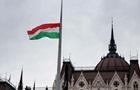 Угорщина відреагувала на законопроект про винятковість української мови