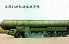 СМИ: Китай разместил ракеты у границы с Россией