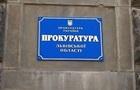 На Львовщине задержаны четыре подозреваемых в подготовке терактов
