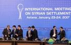 Оппозиция Сирии не подписала обращение в ООН
