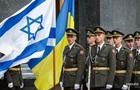 Украина и Израиль возобновили переговоры о свободной торговле