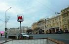 В Харькове мужчина бросился под поезд метро