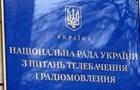 Нацсовет отказал в лицензии каналам группы 112