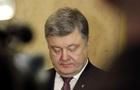 Порошенко - журналістам РФ: Припиніть убивати українців