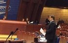 В ПАСЕ одобрили украинскую резолюцию