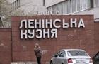 Киевский завод Порошенко сменит название