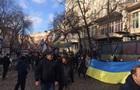 На Майдане митингуют в поддержку блокады Донбасса