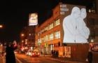 В Нью-Йорке появилось изображение Путина, обнимающего беременного Трампа