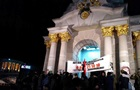 Участники акции протеста в Киеве организуют штаб
