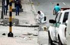 В столице Колумбии произошел взрыв: десятки пострадавших
