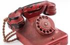 Особистий телефон Гітлера продали за $ 243 тисячі