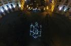 В Одессе  зажгли  герб Украины