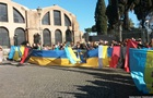 У Римі відбулася акція пам яті героїв Небесної сотні