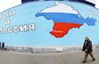 Крым предложили отдать в аренду России - СМИ